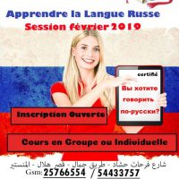 formation langue russe