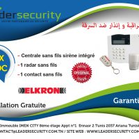 Leader Security Tunisie : Alarme