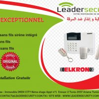 Leader Security Tunisie : Alarme Sans Fil