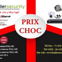 Leader Security Tunisie : Camera de Surveillance