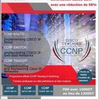 formation cisco ccnp