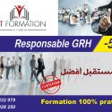 Formation Tunisie - Responsable GRH