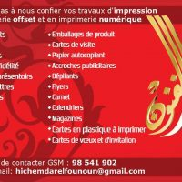 Marketing dar el founoun travaux impression